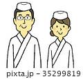 男女 笑顔 店員のイラスト 35299819