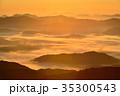 掛頭山 35300543
