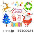 クリスマス素材 03 35300984