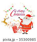 メリークリスマス 35300985