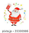 メリークリスマス 35300986