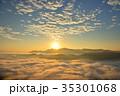 荒谷山の雲海 35301068