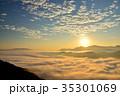 荒谷山の雲海 35301069