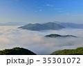 荒谷山の雲海 35301072