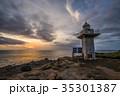 三宅島 伊豆岬灯台からの夕焼け 35301387