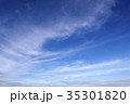 雲 月 背景の写真 35301820