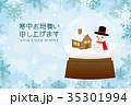 寒中見舞い スノードーム ベクターのイラスト 35301994