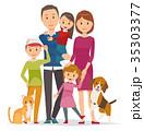家族 人物 親子のイラスト 35303377