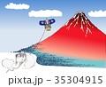 年賀状凧あげ-1 35304915