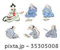 北斎漫画ー8 35305008