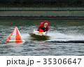 ボートレース 35306647