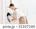 洗濯 35307280
