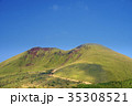 杵島岳 (阿蘇山隣接) 35308521