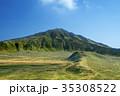 烏帽子岳 (阿蘇山隣接) 35308522