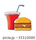 cola コーラ マンガのイラスト 35310080