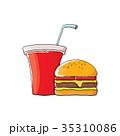 cola コーラ マンガのイラスト 35310086
