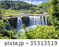 原尻の滝 35313519