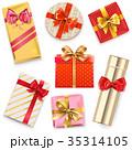 プレゼント BOX ボックスのイラスト 35314105