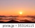 掛頭山の雲海 35314115