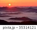 掛頭山の雲海 35314121