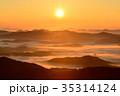 掛頭山の雲海 35314124