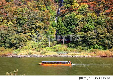 最上川舟下り 白糸の滝 35314518