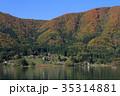 秋の木崎湖 35314881