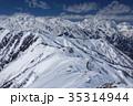 北アルプス・爺ヶ岳から望む雪の立山・剱岳 35314944