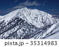 爺ヶ岳稜線から望む北アルプス・鹿島槍ヶ岳 35314983