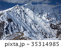 爺ヶ岳稜線から望む北アルプス・鹿島槍ヶ岳 35314985