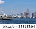 東京都市風景 35315394