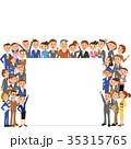 大勢の会社員とホワイトボード 35315765