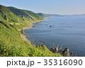 津軽 風景 晴れの写真 35316090