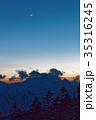 残照の剣岳と三日月 35316245