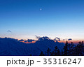 残照の剣岳と三日月 35316247