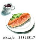 パン 水彩 コロッケパンのイラスト 35316517