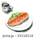 パン 水彩 コロッケパンのイラスト 35316518