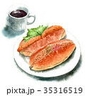 パン 水彩 コロッケパンのイラスト 35316519