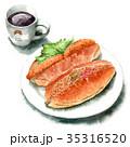 パン 水彩 コロッケパンのイラスト 35316520