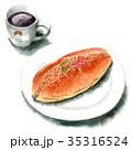水彩で描いたやきそばロールパンとコーヒー 35316524