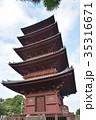 池上本門寺 五重塔 本門寺の写真 35316671
