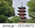 池上本門寺 五重塔 本門寺の写真 35316672