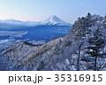 冬の三ツ峠からの風景 35316915