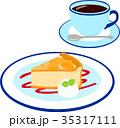カフェ コーヒー ケーキのイラスト 35317111