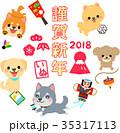 戌年 犬 正月のイラスト 35317113