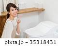 トイレ 35318431