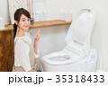 トイレ 35318433
