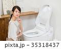 トイレ 35318437