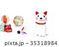 新年イメージ 干支戌の置物,手毬,追羽根,獅子舞 35318984