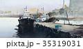 タグボート  35319031